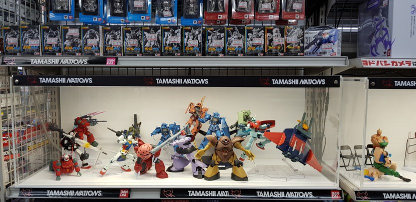 Figurines Tamashii Nations