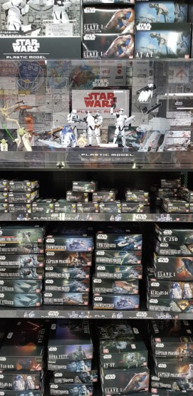 Maquettes Star Wars