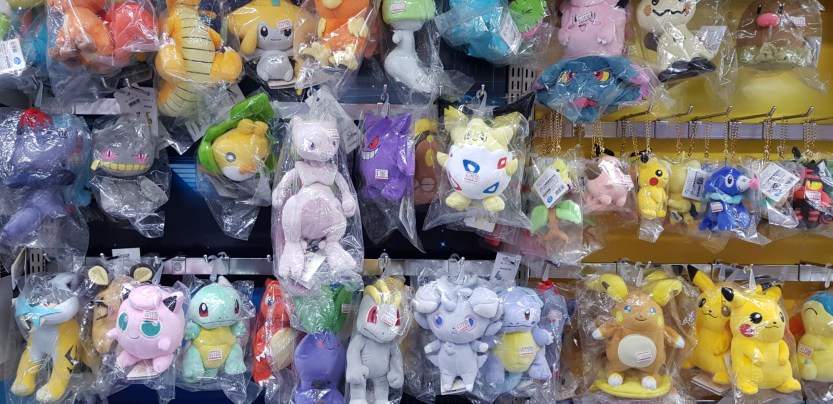 Peluches Pokémon