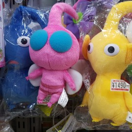 Peluches Pikmin
