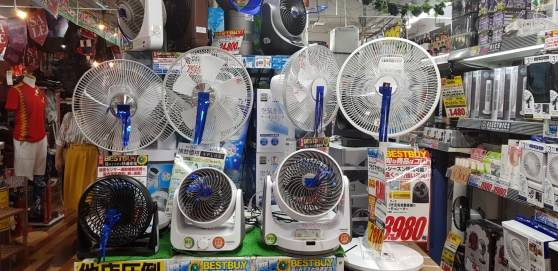 Machines à vent