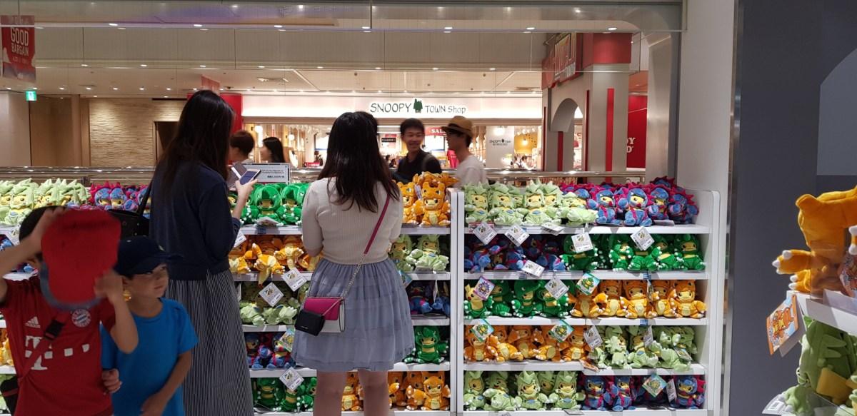 Un petit arrêt au Pokémon center MEGA TOKYO de Sunshine city
