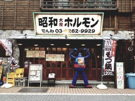 Yamanote Run (31)