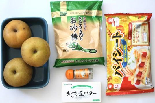 ingrédients made in Japan