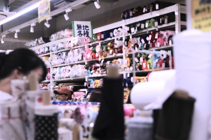 Où acheter du tissu japonais à Tokyo?