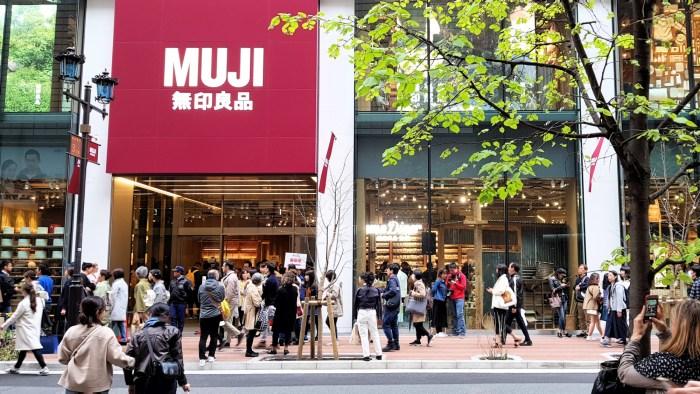 Muji Ginza : le plus grand magasin Muji du Monde, à Tokyo