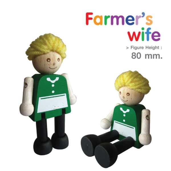 Farmer's Wife 2
