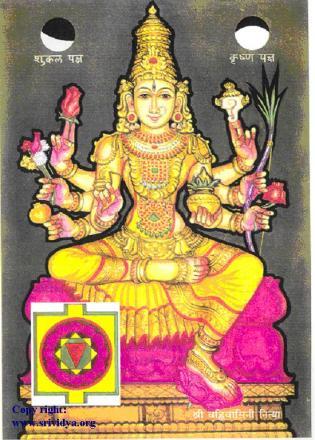 Vahnivasini Nitya