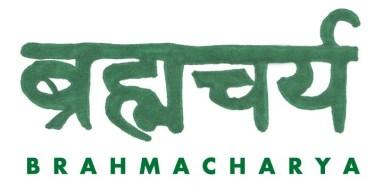 BRAHMACHARYA significa continencia , abstención, retención. En la  visión TANTRICA , BRAHMACHARYA se realiza a través de la sublimación y la  transmutación de la energía sexual, usándola para propósitos psico-mentales y espirituales.