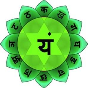 anahata-bija-2-tantra-press-inciensoshop-tantraesdevocion