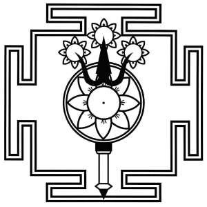 Shiva Trascendente