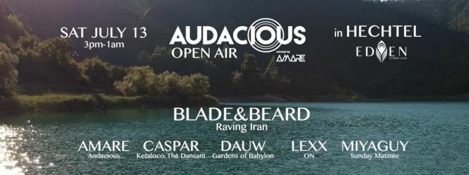 Audacious Open Air