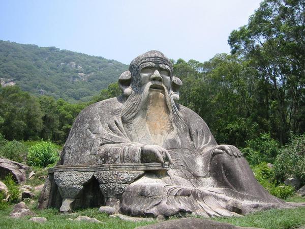 Laozi Pointing