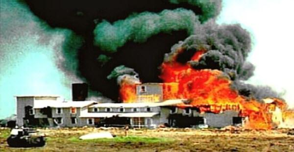 La Masacre de Waco, Texas