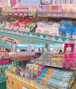 BB也來瘋狂「一田秋日BB展」逾100嬰兒用品品牌低至3折發售。為成長留記念。更有限定割引雙重賞! - 點好生活