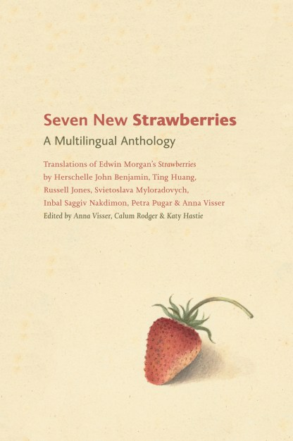 Strawberries - Seven New Translations