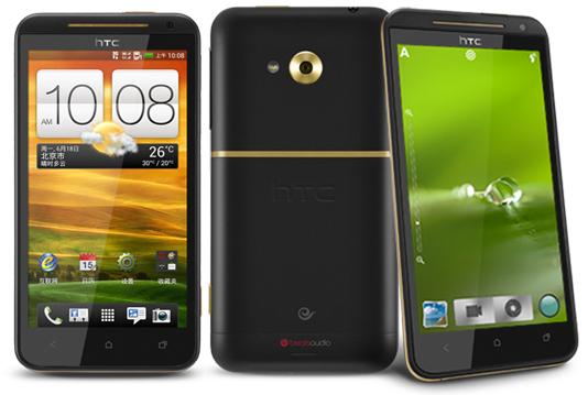 HTC One XC Galaxy Note 2 Alternative