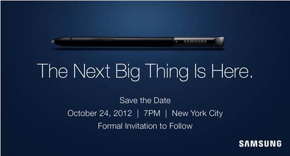 galaxy note 2 launch invite