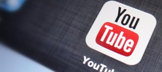 youtube for ios
