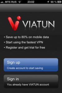 viatun iphone app