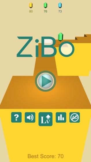 Zibo 3D Ball App