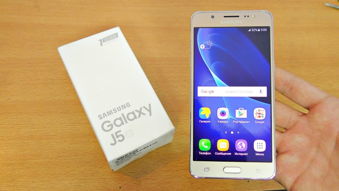 Samsung Galaxy J5 Ready For A 2017 Release