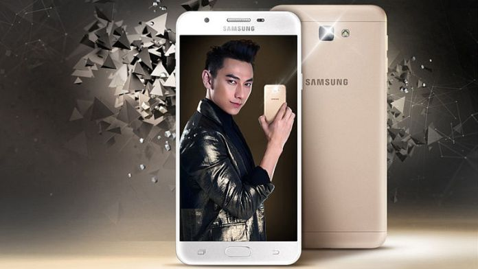 Samsung Galaxy J7 Prime Price, Specs and Review