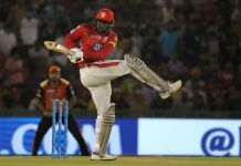 Fantasy Cricket Apps In India