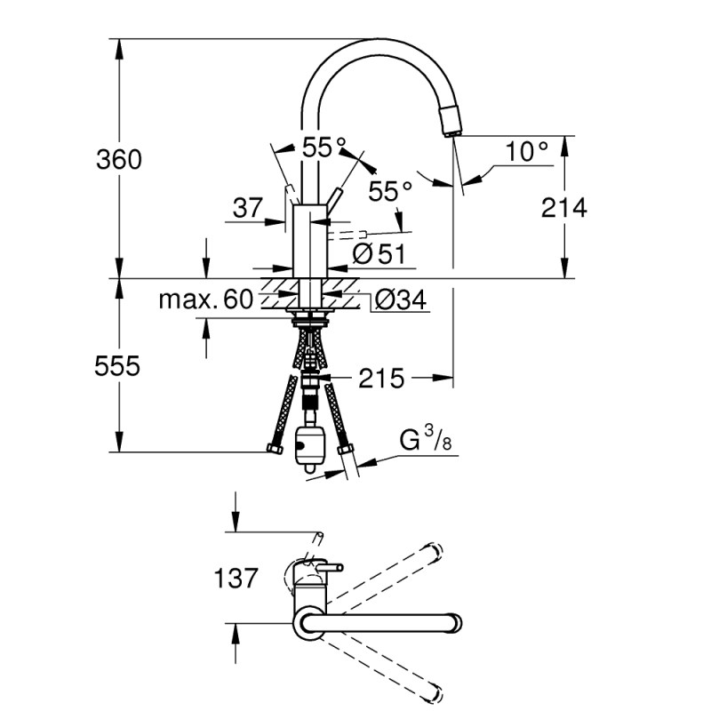 Grohe Concetto High Spout Sink Mixer 32663 Supersteel