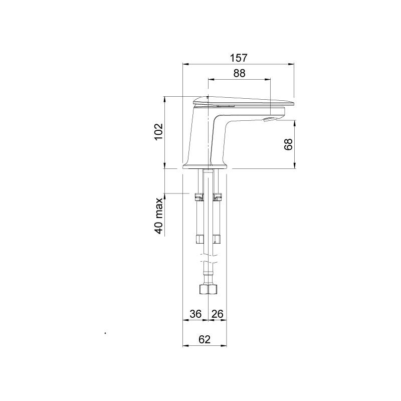 Methven Aio Mini Basin Mixer