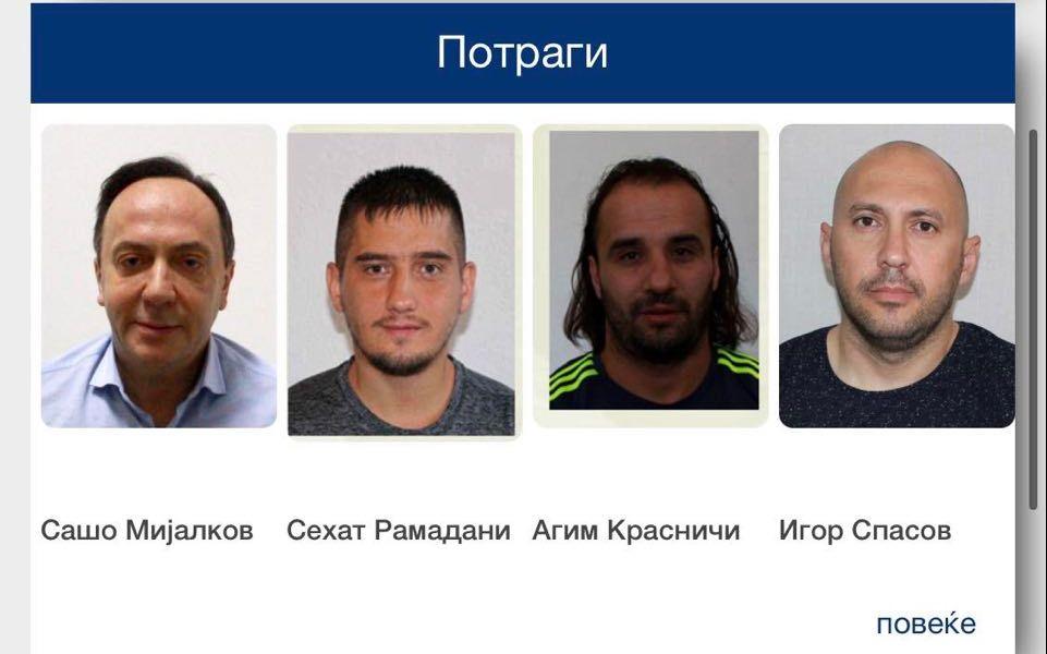 Распишана меѓународна потерница по Сашо Мијалков