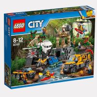 LEGO City Jungle Explorers Jungle Mobile Lab 60161 ...
