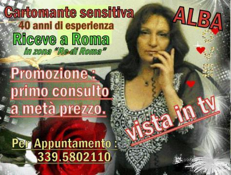 ALBA RICEVE A ROMA IN VIA VOGHERA (ZONA RE DI ROMA)