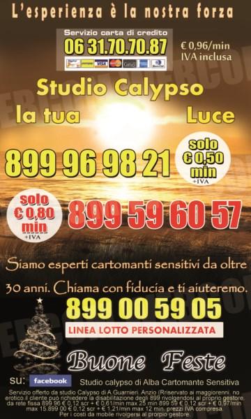 studio-calypso-bozzetto-natale