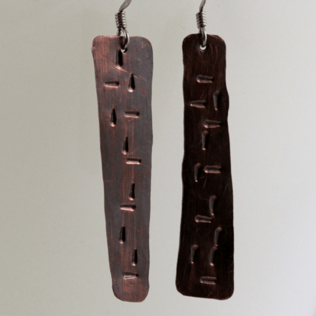 Assymetrical Stamped Copper Earrings