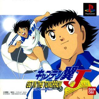 captain-tsubasa-1