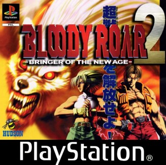 Bloody roar 2 download for pc | free games download compressed.