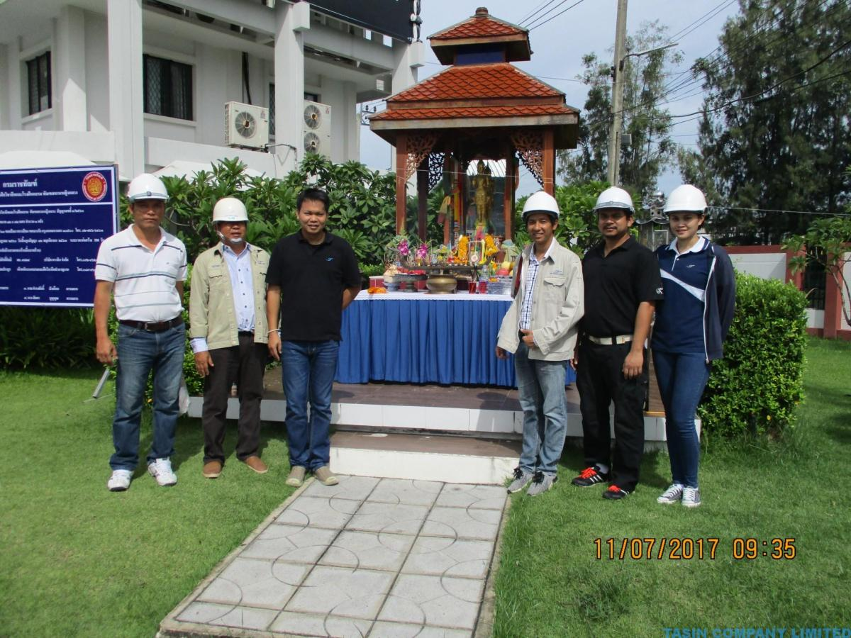 Ceremony to New Site