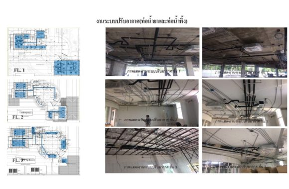 TASIN Renovate Project_Page_14