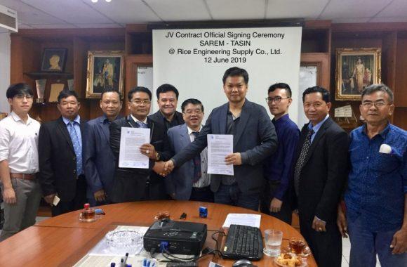 Joint Venture TASIN and SAREM