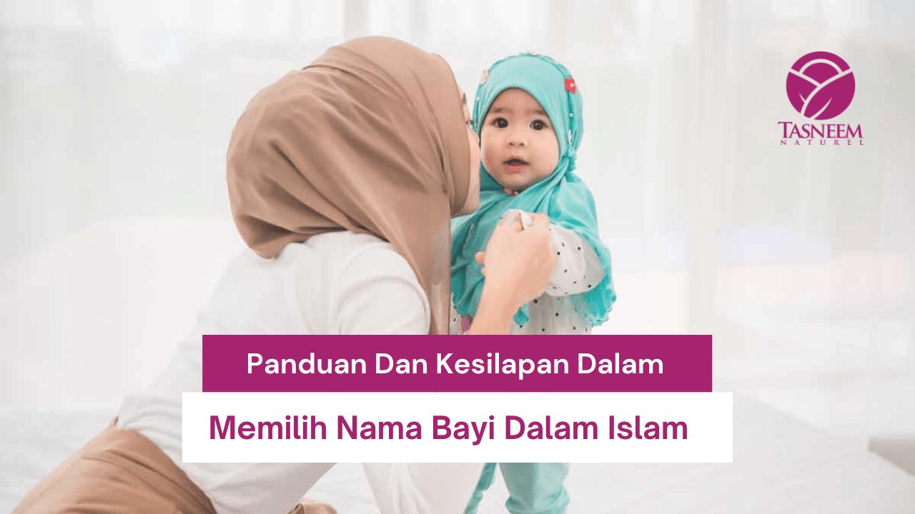 Nama Bayi Dalam Islam