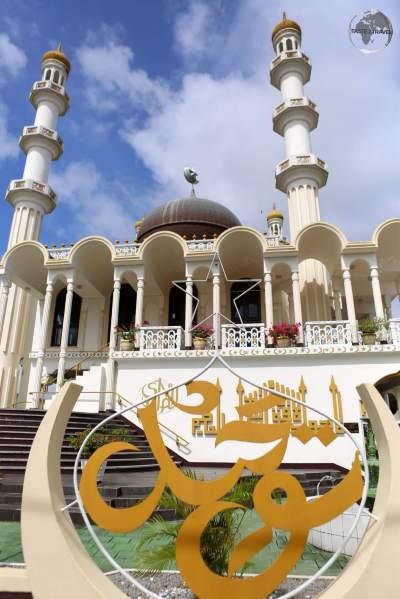 Macapá to Manaus via the Guianas: Mosque Keizerstraat in Paramaribo, Suriname.