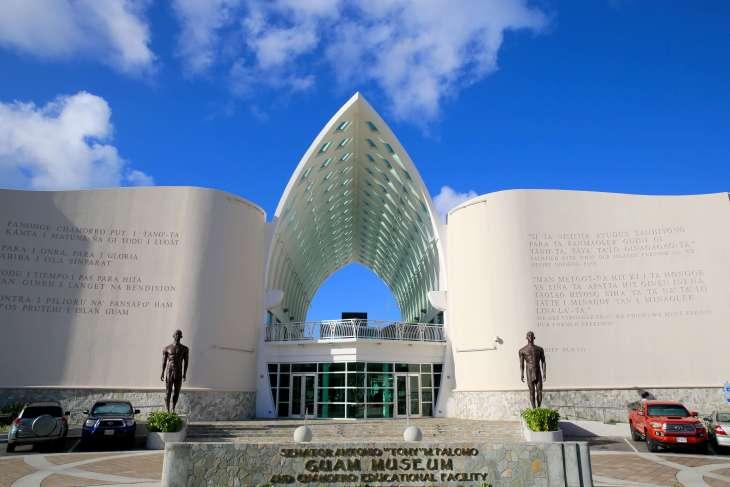 Guam Museum in Hagåtña
