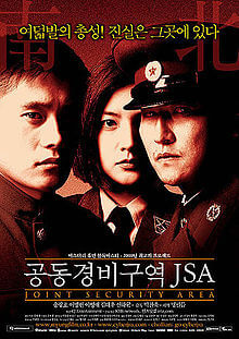 JSA (Joint Security Area) movie poster.