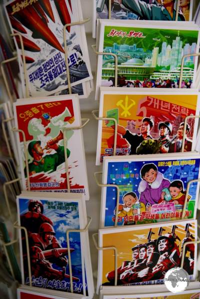 Colourful DPRK propaganda postcards, on sale at the Foreign Language Bookshop in Pyongyang.