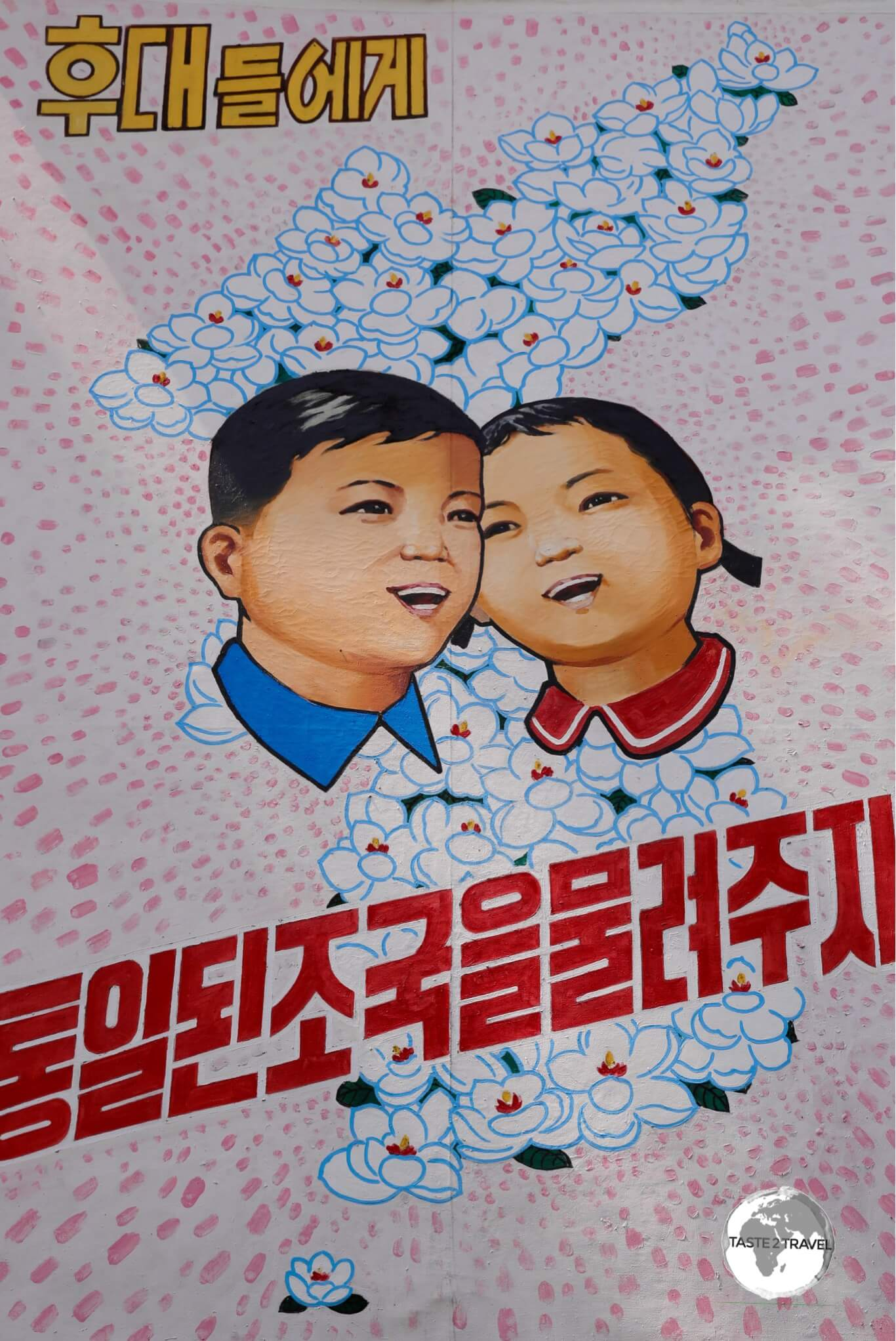 A propaganda billboard at the DMZ depicts a reunified North and South Korea. The Koreas are often depicted as brother and sister in North Korean propaganda.