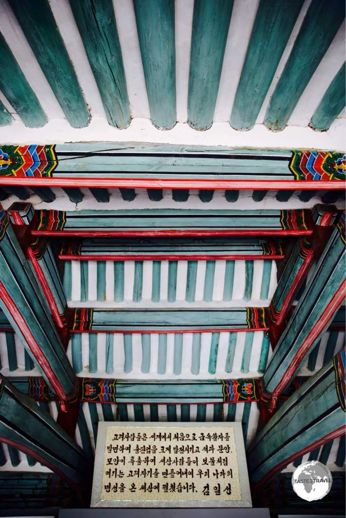 Detail of ceiling inside a pavilion at the Koryo Museum in Kaeson.