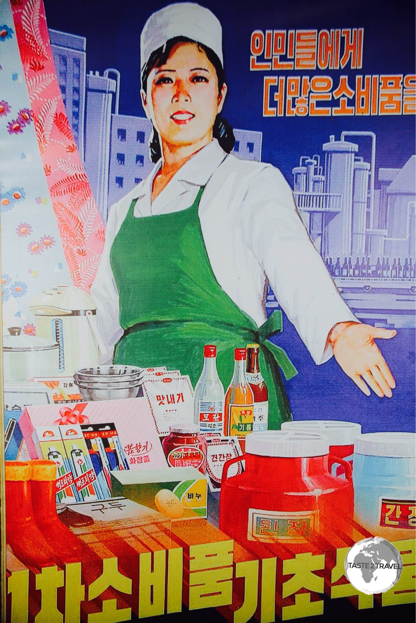 Propaganda poster at the Paeksonri Foodstuffs factory near Nampo.
