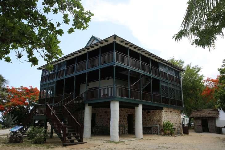 Pedro St. James Castle.