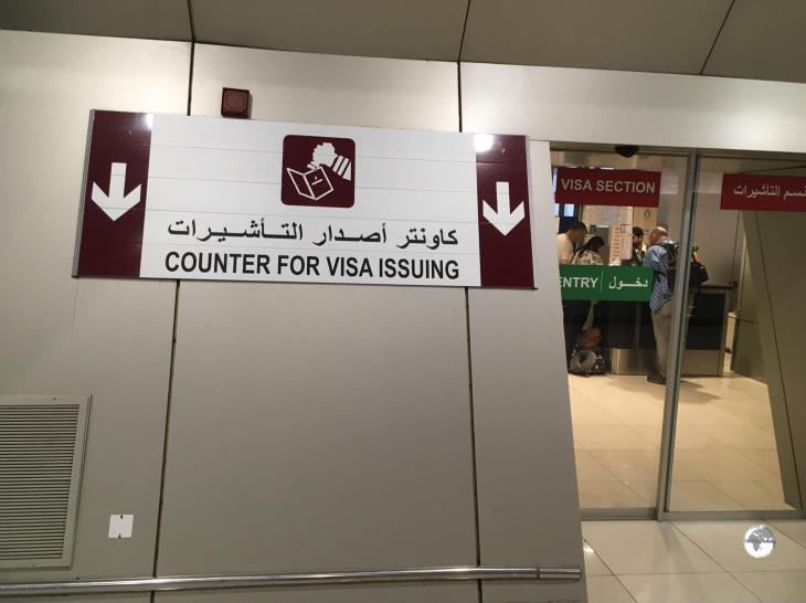 The 'Visa on Arrival' issuing office inside Terminal 1.